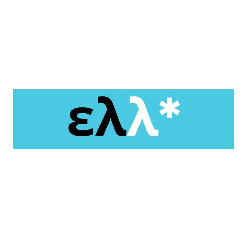 helinika logo