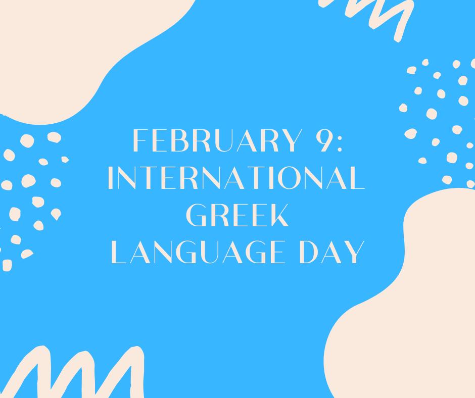 greek-language-day