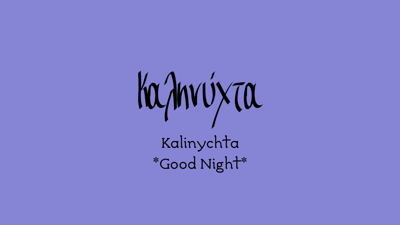 kalinychta-good-night