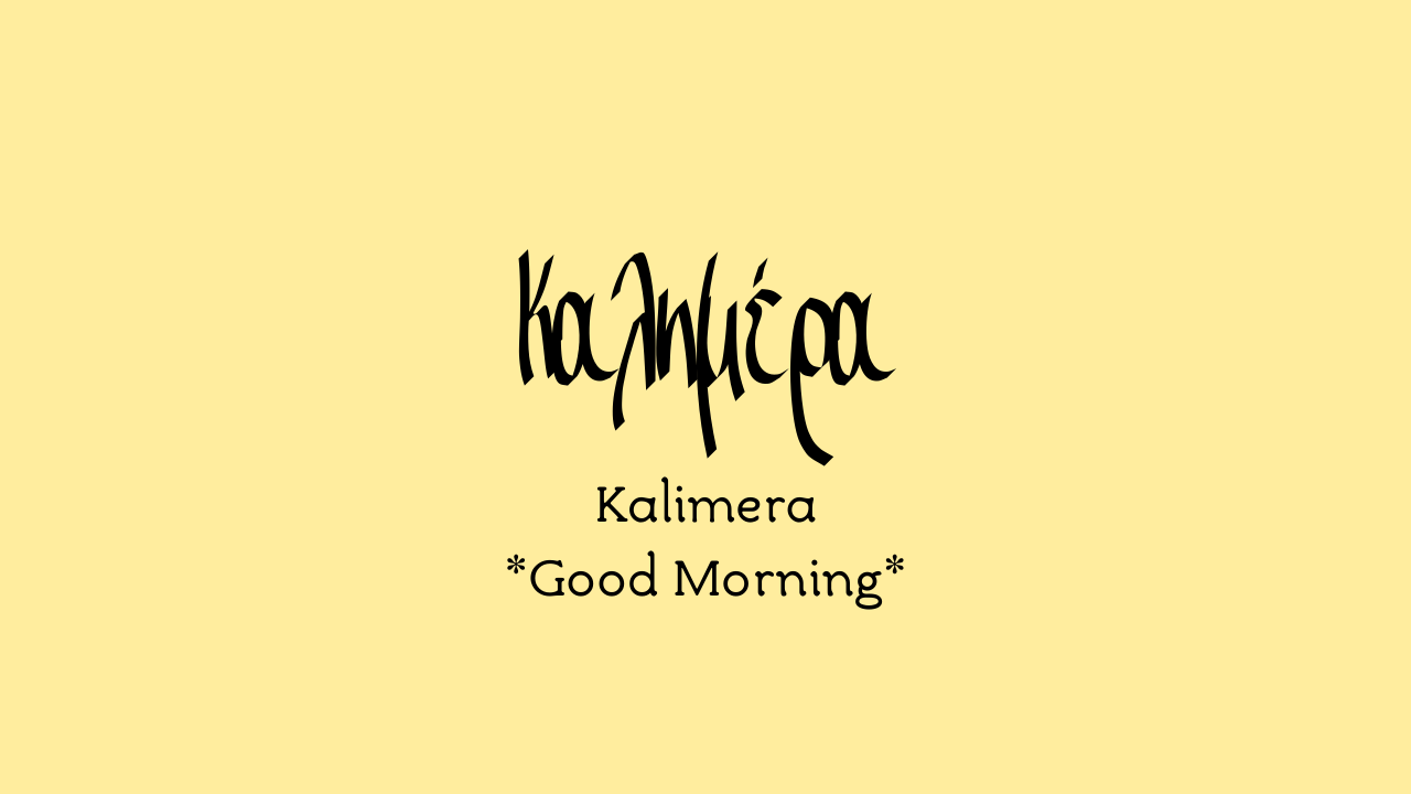 kalimera-good-morning