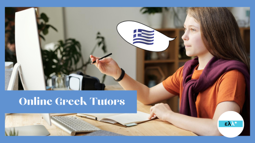 greek tutor near me