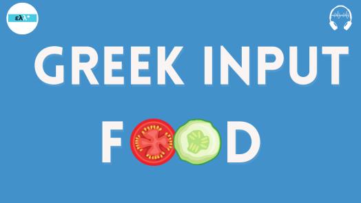 greek food input