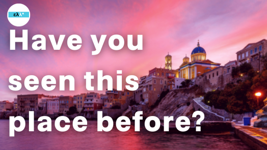 underrated greek destinations