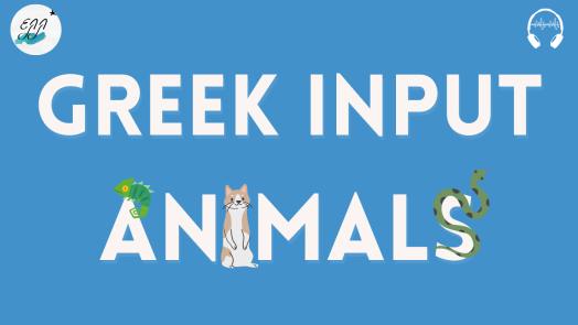 animals in greek