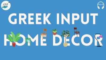 greek furniture vocabulary