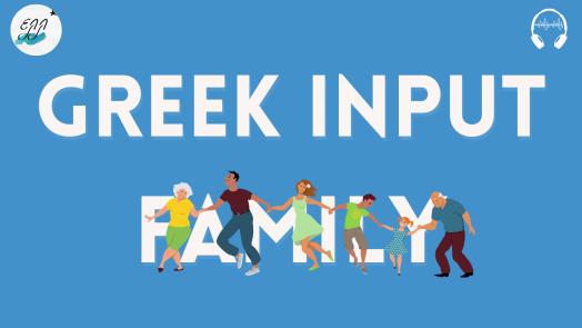 greek input family