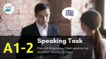 greek speaking task a1 a2