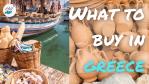 souvenirs greece