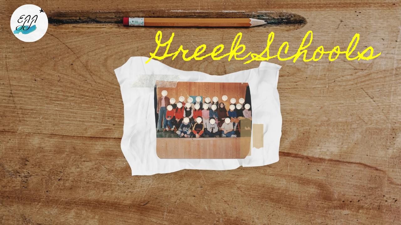 greek public school system